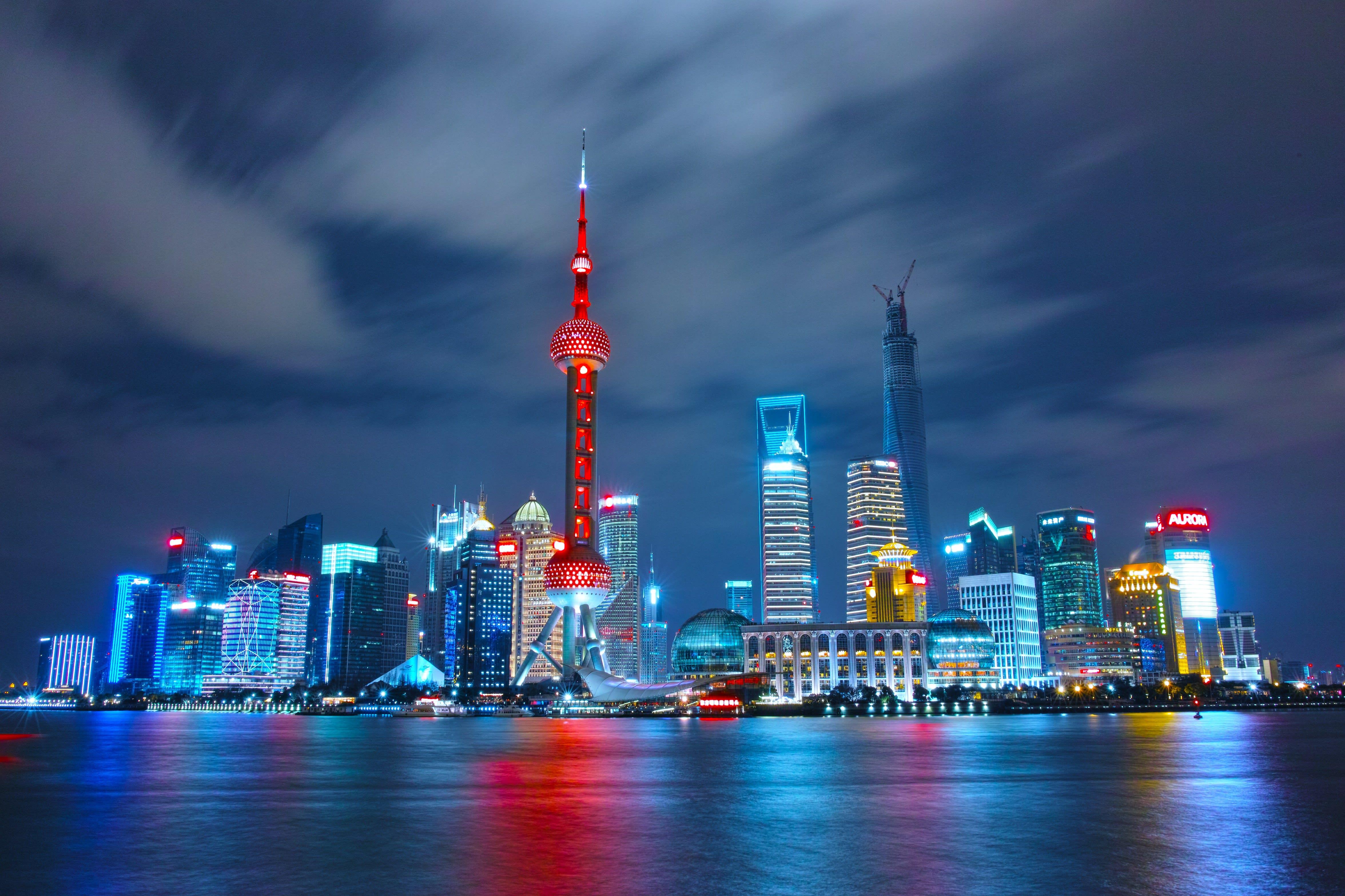 Shanghai, China at night