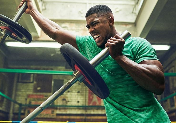 Under Armour Anthony Joshua affiliate image